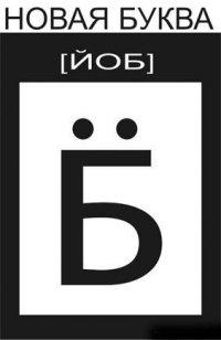 Евгений Шахов, 24 февраля 1989, Севастополь, id12702153