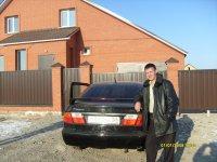 Александр Тарасенко, 6 июня 1990, Оренбург, id28862728